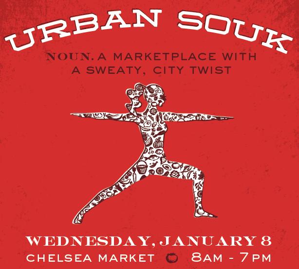 UrbanSouk